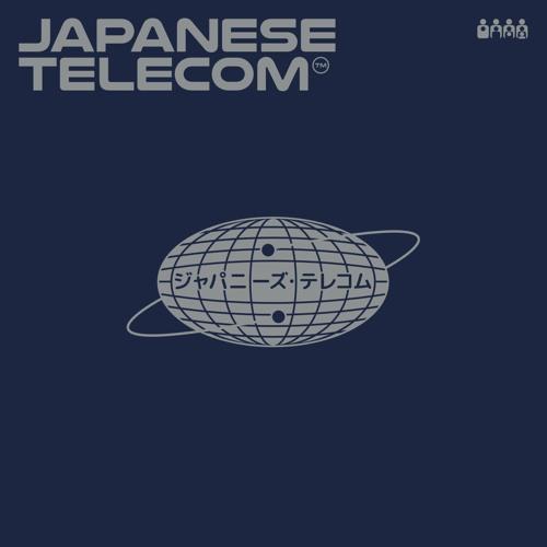 Japanese Telecom - Japanese Telecom EP [CAL016]