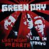 21st Century Breakdown (Live at Akasaka Blitz, Tokyo, Japan, 5/28/09)