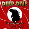 Download Godzilla Deep Dive - Godzilla vs. Kong: What We Know So Far Mp3