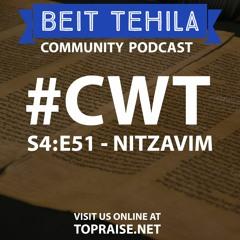CWT S4:E51 - Torah Portion: Nitzavim - Pastor Nick Plummer and Ryan Cabrera