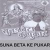 Na Dada Hum Na Jaib Re Mujaffarpur Ke Bazar Me