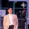 Shen Shen Shen (Album Version)