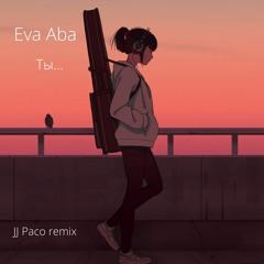 Eva Aba - ТЫ ( JJ Paco Remix)
