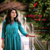 Download Na Chahile Jare Pawa Jay Mp3
