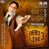 Aapne Bhull Jayenga