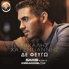 Μιχάλης Χατζηγιάννης - Δε φεύγω ( Sakis Kiriakoglou Remix )
