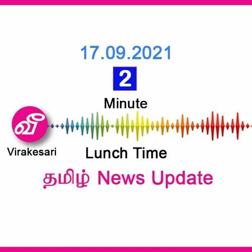 Virakesari 2 Minute Lunch Time News Update 17 09 2021