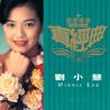 Jiu Suen Shi Shi Feng Qi Zhuan (Album Version)