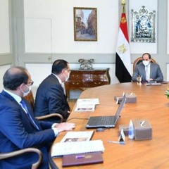 #موقع_الرئاسة || الرئيس عبد الفتاح السيسي يجتمع برئيس مجلس الوزراء ووزير المالية