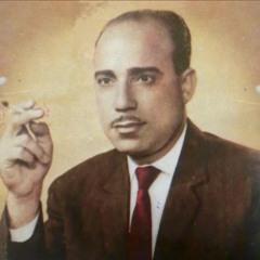 محمد أبو سلمو   يا عَبرتي