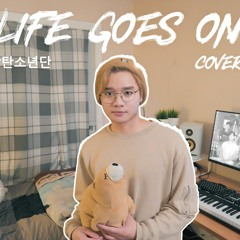 BTS (방탄소년단) - 'Life Goes On' Song Cover 2021 By Enrico (On My Pillow)
