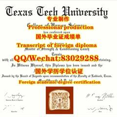 TTU文凭证书『Q微83029288』仿制德克萨斯理工大学毕业证仿制大学TTU毕业证办理TTU本科文凭证书 办TTU留服认证在线办理Texas Tech University