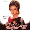 Biwi Hai Cheez Sajawat Ki (Mother '98 / Soundtrack Version)