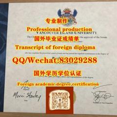 伪造 VIU文凭证书Q微83029288办温哥华岛大学毕业证纸质原版FDF成绩单改GPA成绩单,雅思托福保分 办VIU学历文凭证书认证 (留服认证