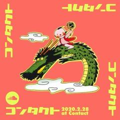 kenjamode - 28 Feb 2020 at Contact Tokyo