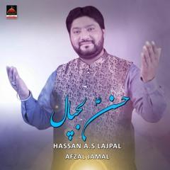 Hassan Lajpal - Afzal Jamal | Qasida Mola Hassan A.S - New Qasida 2021