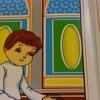 Download أحمد مصطفى يعقوب : سلسلة مكارم الأخلاق للأطفال ح 9 Mp3
