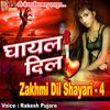 Download Waqt Ke Is Mod Pe Ye Waqt Aaya Hai Mp3