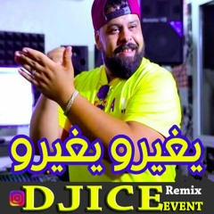 [ 94 Bpm ] DJ ICE REMIX  -  Cheb Bello Avec Amine La Colombe - Yghirou Yghirou (Meddahat)