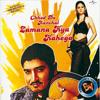 Chhod Do Aanchal Zamana Kya Kahega (Album Version)