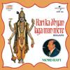 Bhajore Man Ram Govind Hari (Album Version)