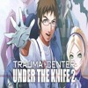 Download Gentle Breeze - Trauma Center Under The Knife 2 Mp3