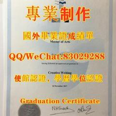 英国巴斯泉大学文凭证书Q/微83029288BSU补办原版文凭证书|英国巴斯泉大学成绩单|英国BSU成绩单/研究生学位证英国BSU毕业证英国BSU学历文凭