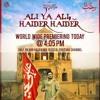 Download Ali Ya Ali (a.s) Haider Haider  --  Mir Hasan Mir  --  13 Rajab Manqabat  -  2021 Mp3