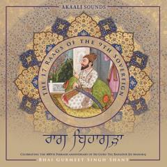 Raag Bihagarra | Har Kee Gat Neh Kou Janai | Bhai Gurmeet Singh Shant