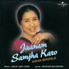 Bas Ek Baar Kahin (Album Version)