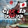 Download MC LEOZINHO B13 - AQUI E BANDEIRA E VERMELHA VS VIUVA [[PROD.DJ3DDESG]] Mp3