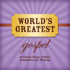 He Knows My Name (World's Greatest Gospel Album Version)