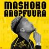 Download Ndamuda Mp3