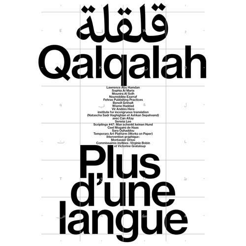 Emission La Kunsthalle Mulhouse exposition Qalqalah : plus d'une langue 18.02.2021