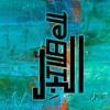 Download 05 على طريق النور_ala tareek el noor Mp3