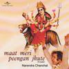 Maat Meri Peengan Jhute (Album Version)