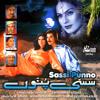 Download Yaara O Yaara Mp3