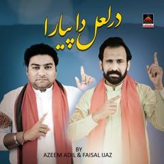 Dar Lal Da Payara - Azeem Adil Ft Faisal Ijaz - Dhamal Lal Shahbaz Qalander - New Dhamal - 2021