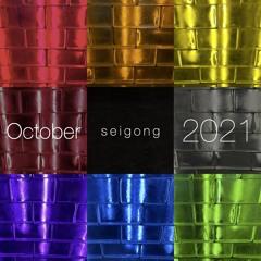 2021-10-27 No.4237「鉄の匂い」