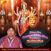 Maiya Ka Chola Hai Rang Lal