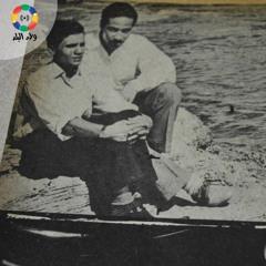 محمد الموجي - رسالة من تحت الماء ... عام 1973م