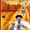 Download Anbaana Dhevaa Mp3