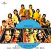 Tere Sang Pyar Main Nahin Torna / Dialogue : Hare Tum Log Ass Kyoon ( Nagin ) / Dialogue : Goli Kisne Chalai Hai ( Nagin ) (Nagin / Soundtrack Version)