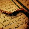 Download سورة يس - - القارئ فارس عباد-- تلاوة خاشعة Mp3