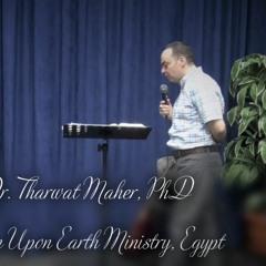 عمل الروح لاكتشاف وحراسة الأبواب - سلسلة الروح القدس - عظة 16 - د. ثروت ماهر - خدمة السماء على الأرض
