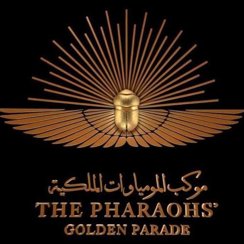 أوركسترا موكب المومياوات الملكية – Pharaohs' Golden Parade Orchestra