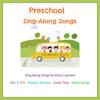 The ABC Alphabet Song