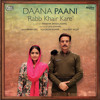 Rabb Khair Kare (From