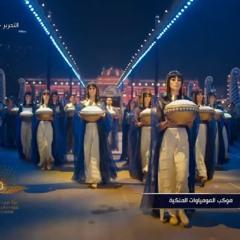 أنشودة إيزيس بحفل موكب المومياوات الملكية