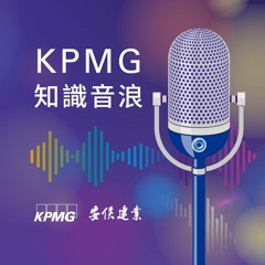 RCEP對台灣經濟有什麼影響?台灣企業如何因應佈局?  EP02